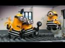 Миньоны в Тюрьме • Кто съел испорченный банан • Гадкий Я 3 Короткий Мультик Stop Motion
