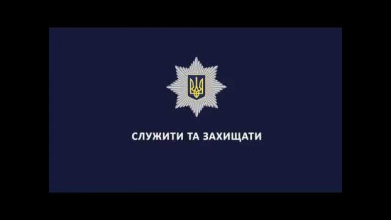 За фактом масових заворушень у Дубровицькому районі трьом повідомили про підозру