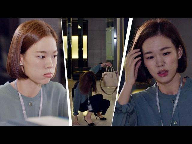 (고별무대) 한예리, 무심코 던진 한마디에 '운수 나쁜 날' 청춘시대2 13회