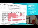 Java Memory Model Pragmatics Aleksey Shipilёv, Russia, part 1