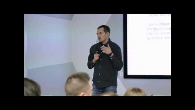 Mishka.Travel «Бизнес про путешествия»   Запись семинара
