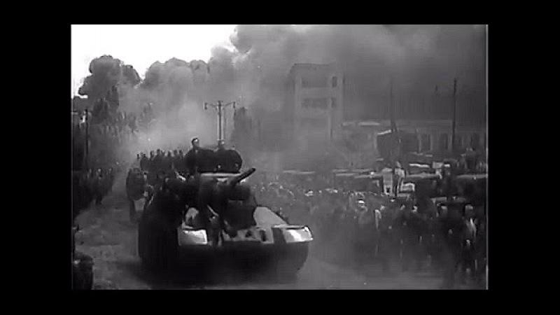 До свиданья города и хаты Фильм Сталинградская битва