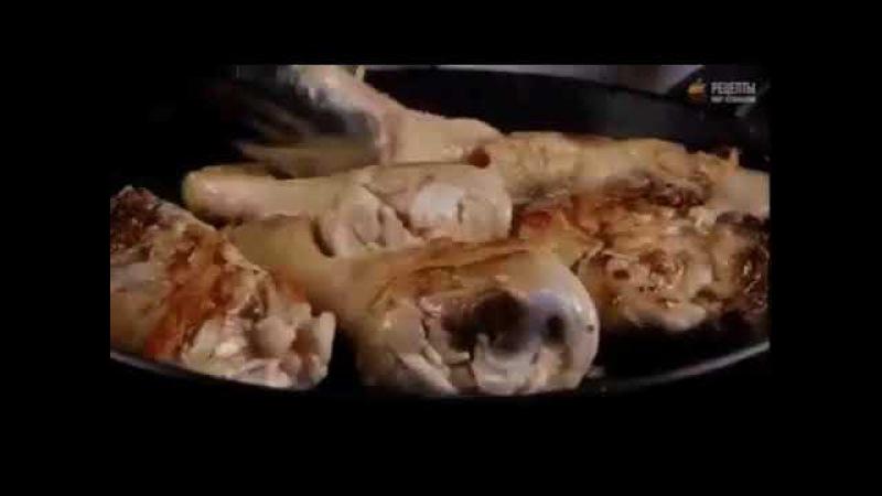 Гульчехра из курицы