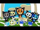 Раскраски - Считалочки (Чтобы быть весёлым) | Три котенка - мультик для малышей