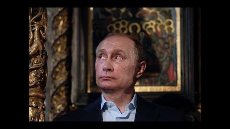 Путин готовит побег на Афон (Откровения Силовика).