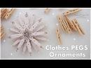 DIY Clothepins Stunning Christmas Star Snowflake Ornament ♡ Maremi's Small Art ♡