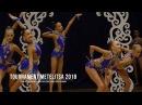 Н.Новгород Училище Олимпийского Резерва (КМС) Ленты Rhythmic Gymnastics Tournament Metelitsa 2018