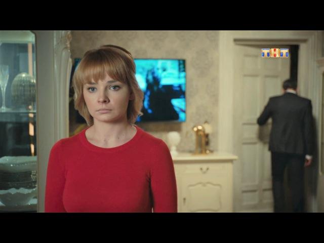 Улица • 1 сезон • Улица, 1 сезон, 15 серия (23.10.2017)