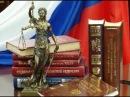Дискуссия Судебная реформа как прийти к верховенству права