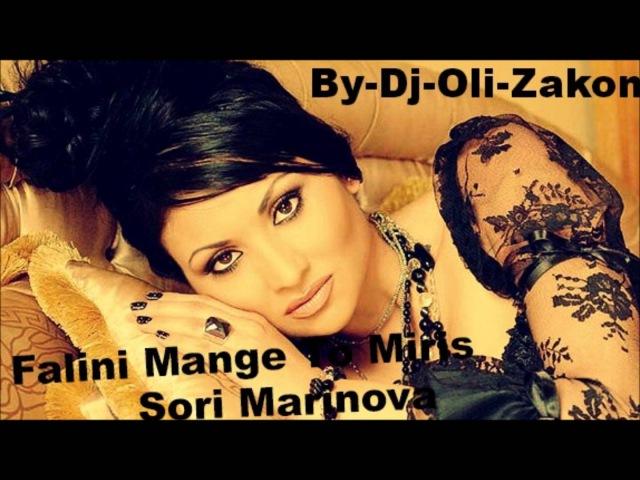Sofi Marinova falini mange to miris by Dj Oli Zakon HD