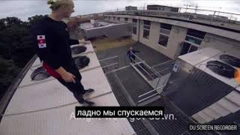 БАДА-БУМ КЛИП