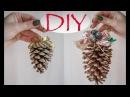 Новогодние игрушки на ёлку DIY Tsvoric