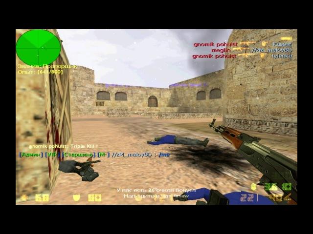 ОРИФ - 5 headshots