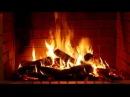 Огонь и свет камин и музыка для Очищения биополя и пространства Балансировка