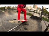 Скейтбординг это преступление (гр. The СОЛПаТЭИН) -Серая Среда 2013-14г.