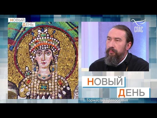 НОВЫЙ ДЕНЬ С АЛЁНОЙ ГОРЕНКО. ВЫПУСК ОТ 23.02.2018