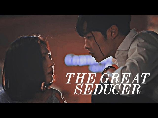 Kwon Shi Hyun ✗ Eun Tae Hee ► The Great Seducer