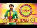 Pakka Official Trailer | Vikram Prabhu, Nikki Galrani, Bindu Madhavi, Soori | S S Surya | C Sathya