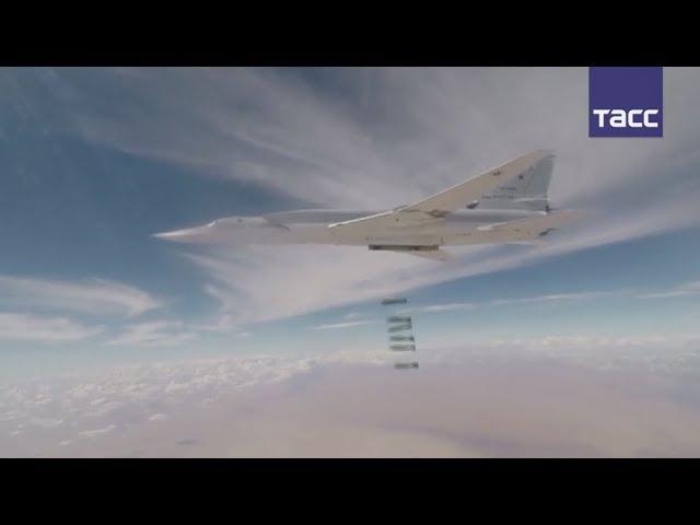 Кадры авиаудара Ту-22М3 по объектам террористов в Сирии