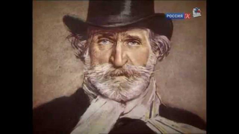 Requiem Verdi Реквием Верди Абсолютный слух Absolute pitch