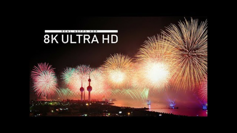 8K 60fps   Firework - Happy New Year   Feuerwerk   8K Resolution