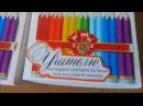 Сладкие коробочки в подарок учителям на День учителя
