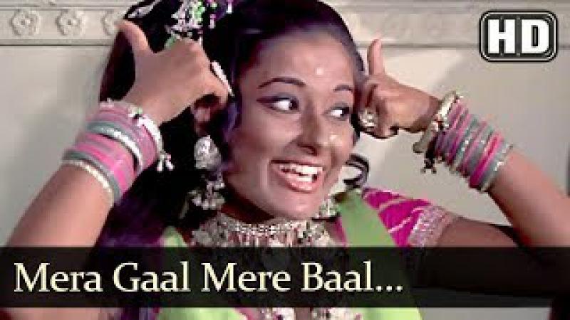 Mera Gaal Mere Baal (HD) - Naatak Song - Vijay Arora - Moushumi Chatterjee - Lata Mangeshkar