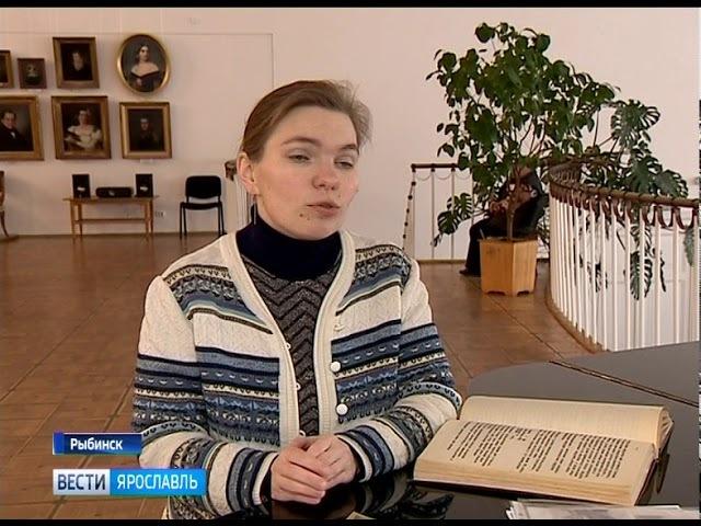 В Рыбинске готовятся к открытию выставки «Старая Пироговка или тайны музейных палат»
