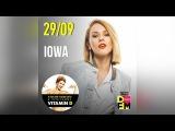 IOWA в шоу #VITAMIND с Юлей Паго на #DFM 29.09.2017