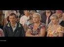 УМОРИТЕЛЬНАЯ ДЕРЕВЕНСКАЯ КОМЕДИЯ Не ДАЁТ Русские комедии 2017, Русские фильмы