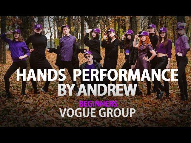 Zebra Katz - Imma read I Andrew I Vogue Hands Performance