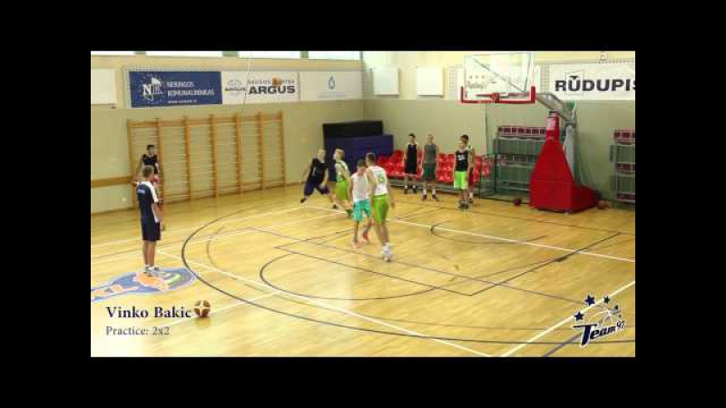 Vinko Bakic Practice4 Shooting, 2x2