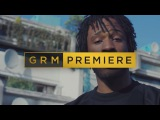 ПРЕМЬЕРА! Avelino ft. Dave - U Can Stand Up [Music Video] | GRM Daily