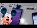 BLUBOO S2 на русском от IXBT Смартфон Bluboo в стиле Микки Мауса и заодно BLUBOO S3 BLUBOO D5 Pro