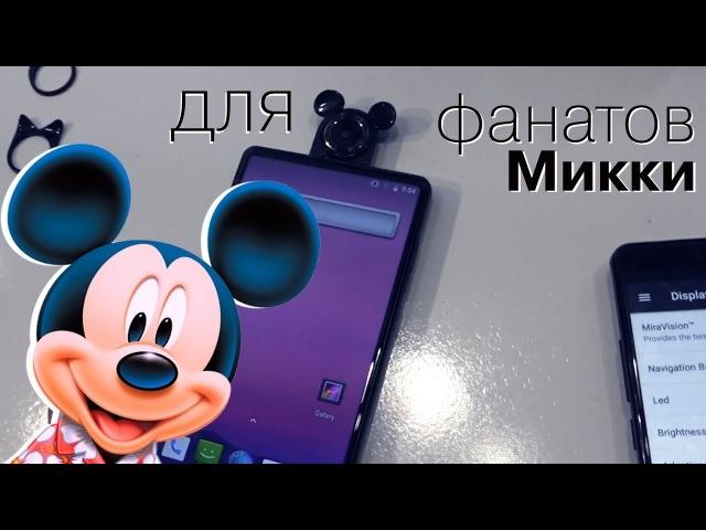 BLUBOO S2 на русском от IXBT (Смартфон Bluboo в стиле Микки Мауса!) и заодно BLUBOO S3, BLUBOO D5 Pro