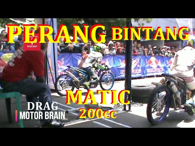 PERANG BINTANG DRAG MATIC - VIDEO DRAG BIKE