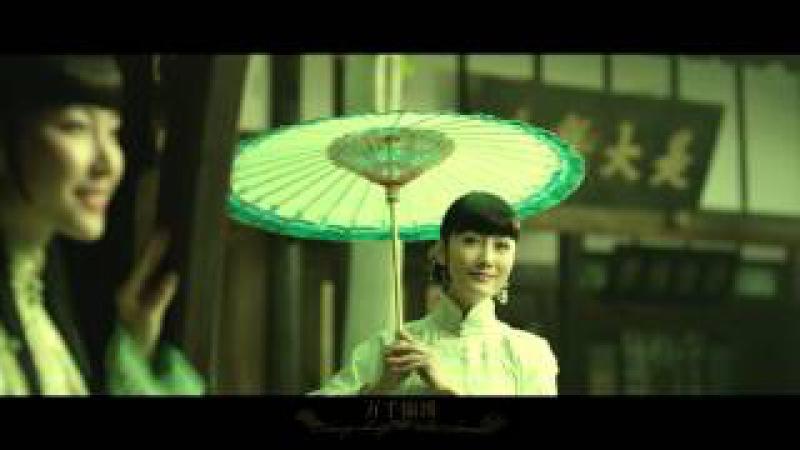 姚贝娜 宝亮 阆中之恋 1080P