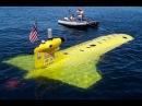 Неизвестное науке существо зафиксировал объектив подводного аппарата.Так кто же скрывается в океане