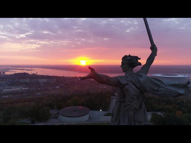 Аэросъемка Монумент Родина-Мать Мамаев курган, Волгоград