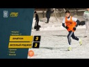Брайтон - Веселый Роджер Зимний Чемпионат НФЛ 9 января