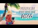 BU YAYIN XITI 2017 - NINNE YARIM - DISCO VERSION - SUPER SUMMER HIT CLUB MIX AZERI