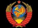 Флаги СССР 2018. Не стесняемся народ СССР! Мы на своей территории!