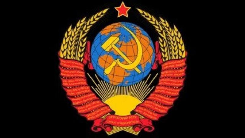 Флаги СССР 2018 Не стесняемся народ СССР Мы на своей территории