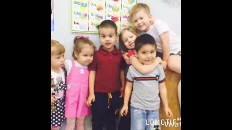 """Akademia Radosti on Instagram: """"Мы любим наших детей, а они отвечают нам взаимностью!😍😙 Дружба- очень хрупкая вещь, и в большинстве случаев она зар..."""