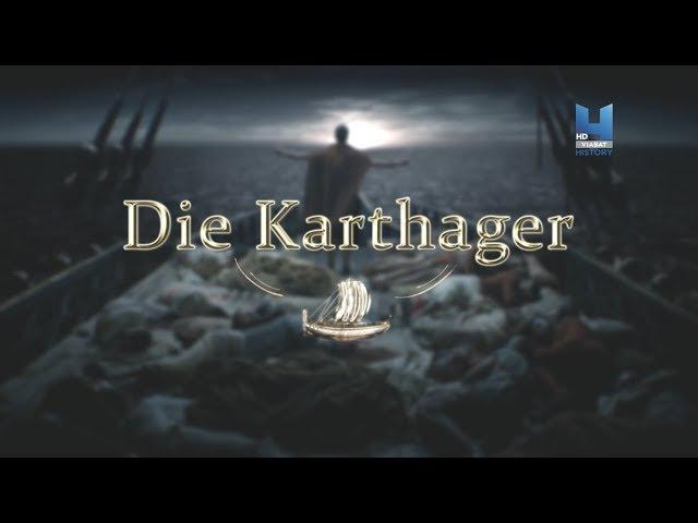 Расцвет древних цивилизаций Великие народы 2 сезон 1 серия Карфаген 720p