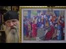 ОПРОВЕРЖЕНИЕ к видео ролику иерея Георгия Максимова