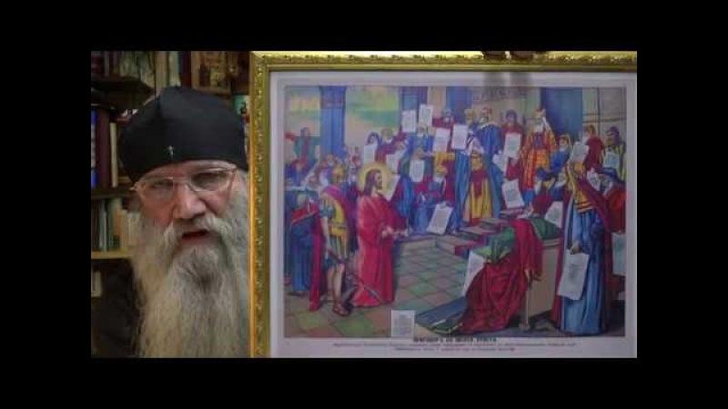 ОПРОВЕРЖЕНИЕ к видео ролику иерея Георгия Максимова.
