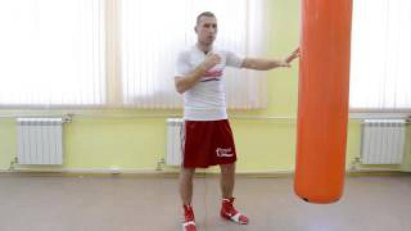 Хук! Чемпиона мира Андрей Сироткин покажет, как правильно выполнять хук! Мастер ...