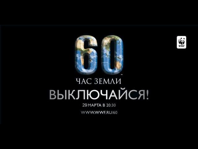 Час земли в VK (не включайте фонарик!) - видео с YouTube-канала Dmitry Afanasyev