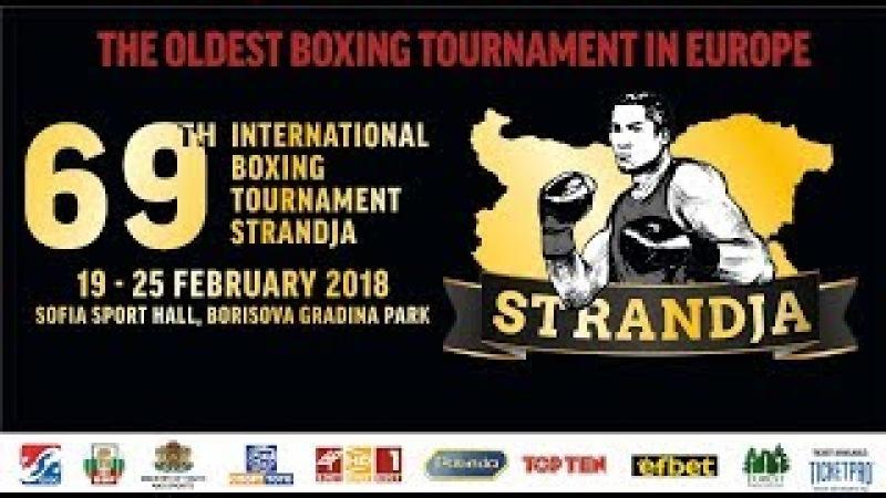Ring A - 69th International Boxing Tournament Strandja 2018 session 22A